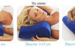 Как выбрать ортопедическую подушку для сна – какая лучше