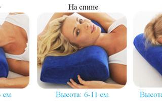 Как выбрать ортопедическую подушку для сна — какая лучше