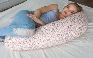 Какая подушка для беременных лучше – отзывы, обзоры