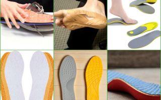 Как сделать ортопедические стельки своими руками