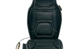 Массажная накидка на автомобильное кресло (сиденье) — выбираем