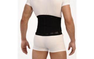 Как выбрать бандаж для спины – поддерживающий пояс