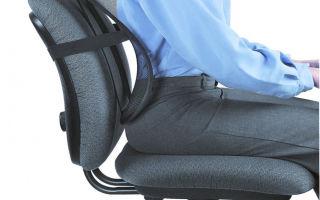Ортопедическая подушка под спину – для офисного кресла, для дома