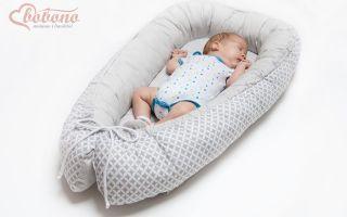 Матрас кокон для новорожденных — обзор, отзывы