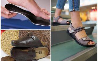 Ортопедическая обувь для женщин при вальгусной деформации стопы
