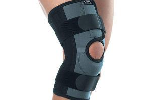 Как выбрать ортопедический бандаж (ортез) — советы
