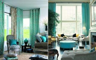 Шторы цвета мяты на люверсах: примеры и фото мятного оттенка в интерьере