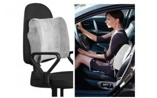 Ортопедическая подушка в автомобиль для шеи, под спину