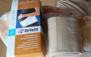 Обзор бандажей орлетт (orlett) – для беременных, послеоперационный