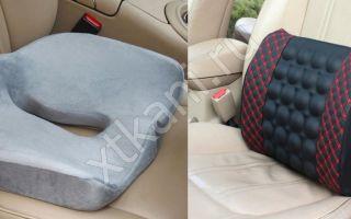 Ортопедическое кресло для автомобиля — как подобрать