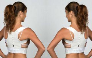 Корсет для осанки спины — исправление и коррекция осанки