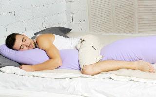 Подушка для всего тела — особенности выбора и покупки