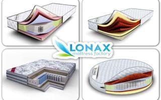Матрасы lonax (лонакс) – отзывы покупателей
