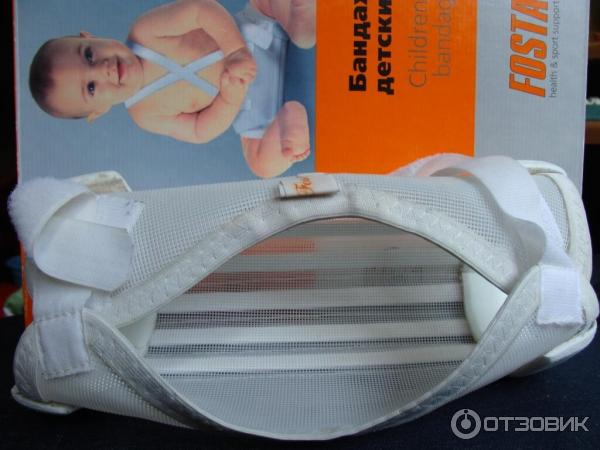 Ортопедическое приспособление для новорожденных подушка Фрейка