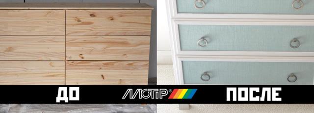 Декупаж мебели обоями или как бюджетно обновить старую мебель?
