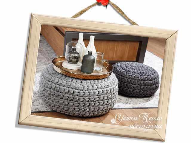 Яркие вязаные пуфы в интерьере дома: Свяжем пуфик своими руками