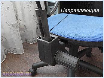 Ремонт компьютерного кресла: советы и инструкции